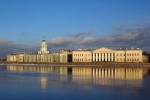 ISA RC23 is holding an Interim Workshop this September in Saint Petersburg, Russia