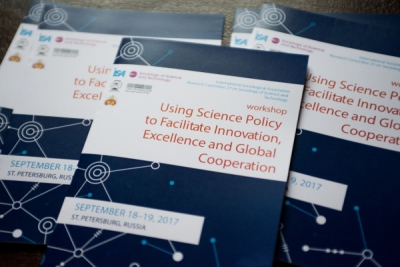 "Once again about  the Workshop ""Using Science Policy to Facilitate Innovation, Excellence and Global Cooperation"""